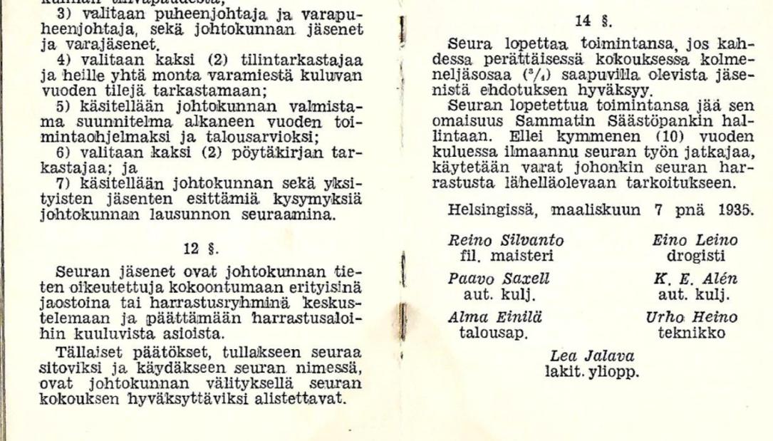 Drogisti Eino Leino.png